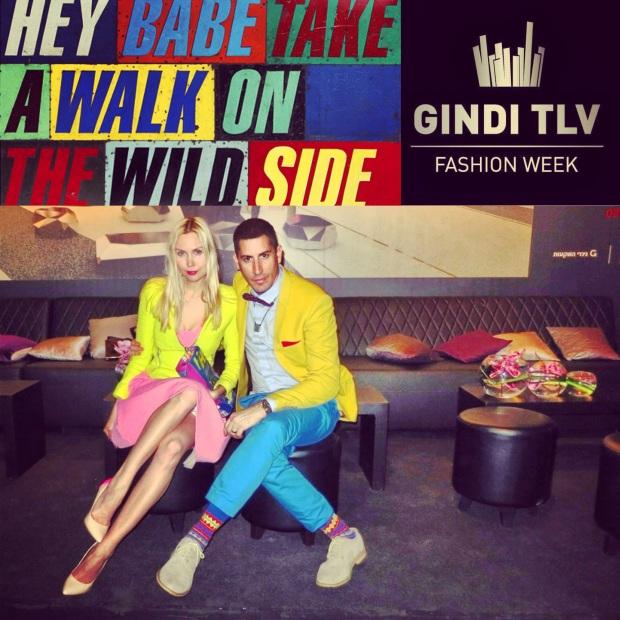 שחר רבאן ואירה סימונוב בשבוע האופנה גינדי 2014