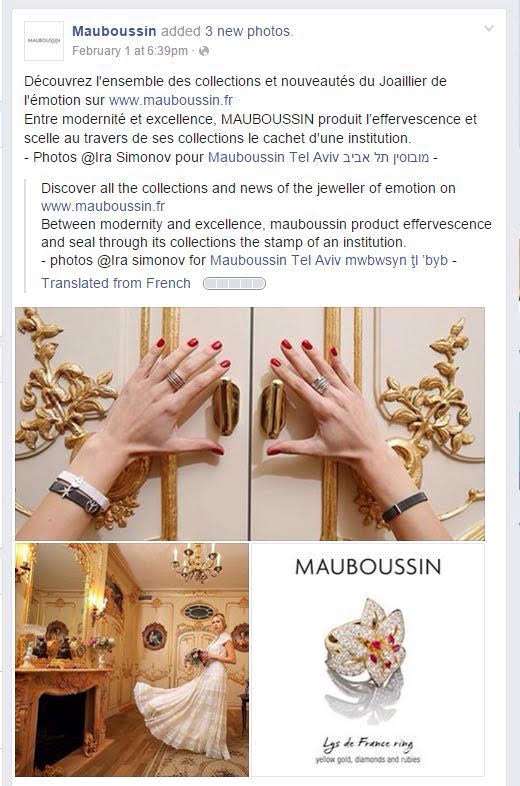 Mauboussin france facebook feature Kikar Hamedina Jewels ira simonov fashion blogger מובוסין